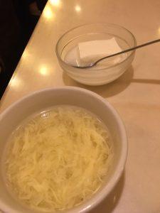 meguro-ryumon
