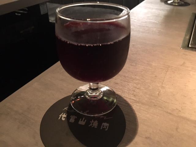 daikanyama-kintan