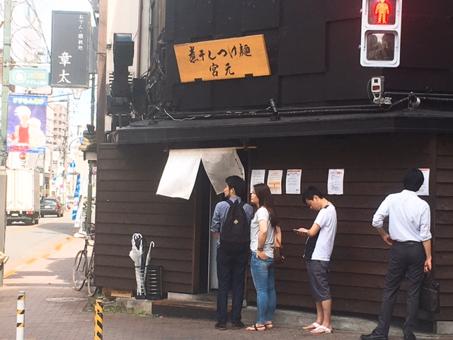 極濃ラーメン店!「煮干しつけ麺 宮元」(蒲田)