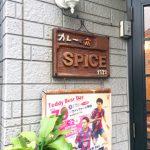 幡ヶ谷のデカ盛りミックスカレー店!『スパイス』