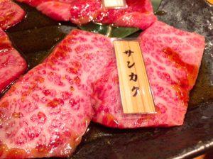 yakinikushimizu-fudoumae