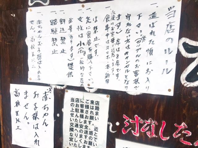 「自家製麺てんか」(鶴見)の汁なし担々麺を堪能!