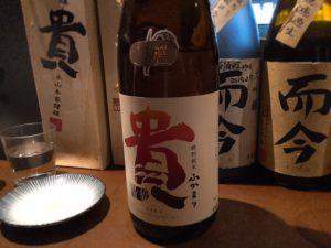 完全予約制の日本酒専門店「産直屋たか」