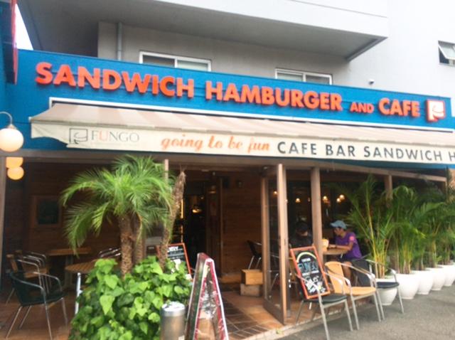 雰囲気は南国!「Fungo(ファンゴー)三宿本店」