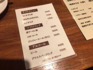 ミート矢澤系列の絶品焼きそば!「チェローナ」(白金高輪)