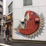 行列覚悟!待ち時間最長!「真鯛らーめん 麺魚」(錦糸町)