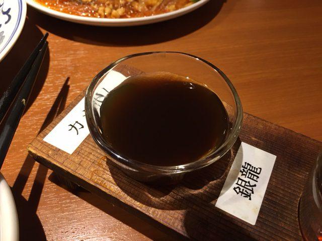 元祖羽根つき餃子!「你好 別館(ニイハオ)」(蒲田)