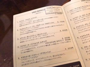 予約必須!超人気ピザ屋は極上の味!「シシリヤ」(関内)