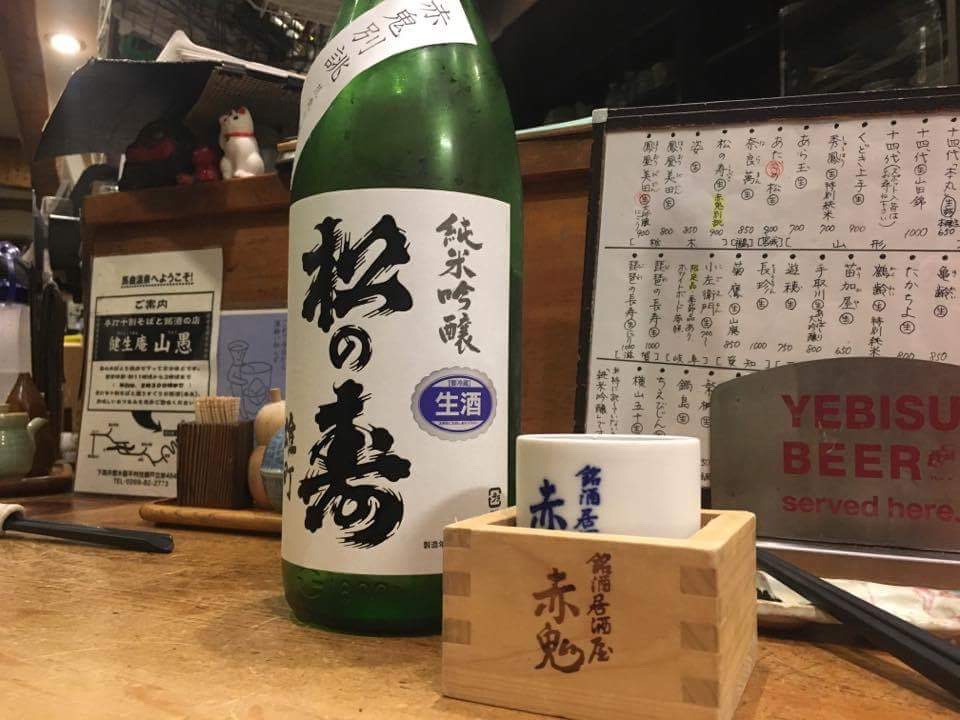 日本酒好きのツボを突くメニューの数々!「赤鬼」(三軒茶屋)