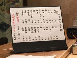 築地場外のオススメのお寿司屋さん!「秀徳 三号店」系列は最高!