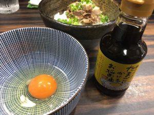 独特な煮干しラーメン!「麺処 にそう」(蓮沼・蒲田)