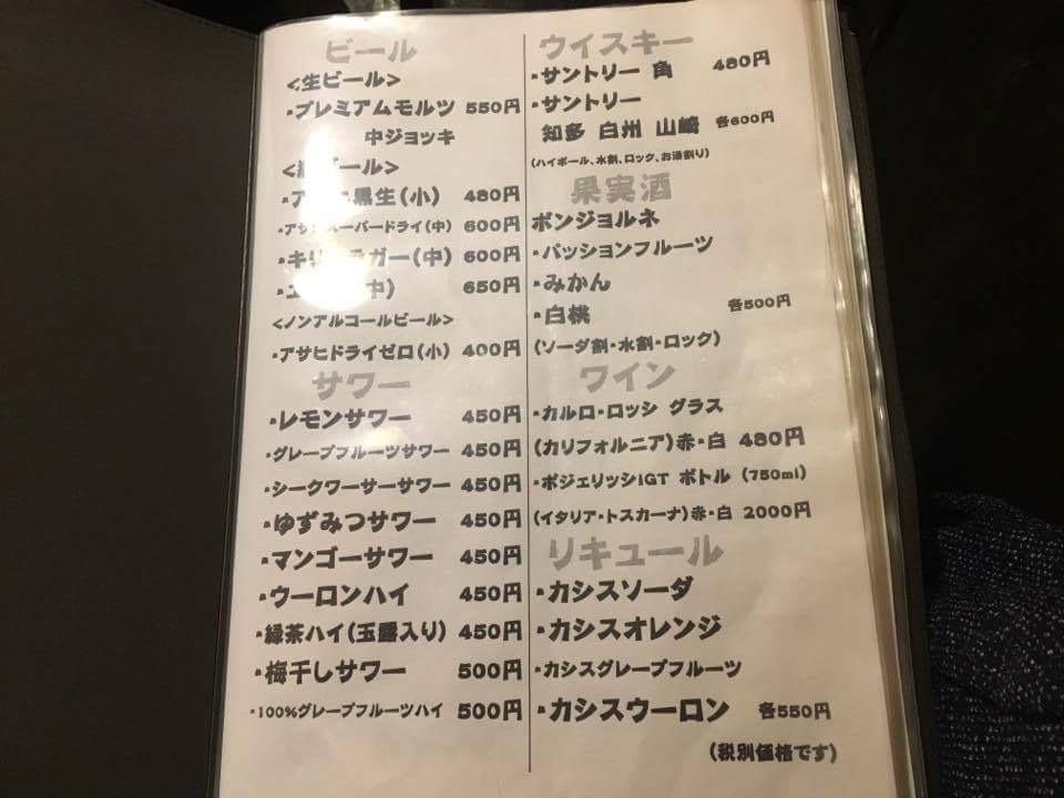 リーズナブルに楽しめるお店!「炭火焼鳥あずま」(関内)