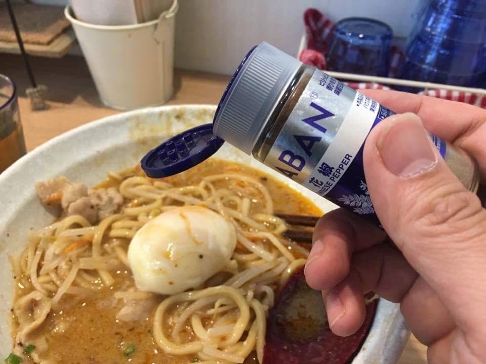 行列ができる絶品味噌ラーメン!「麺小屋 てち」(武蔵新城)