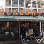 恵比寿でハンバーガなら間違いなく「ブラッカウズ(BLACOWS)」