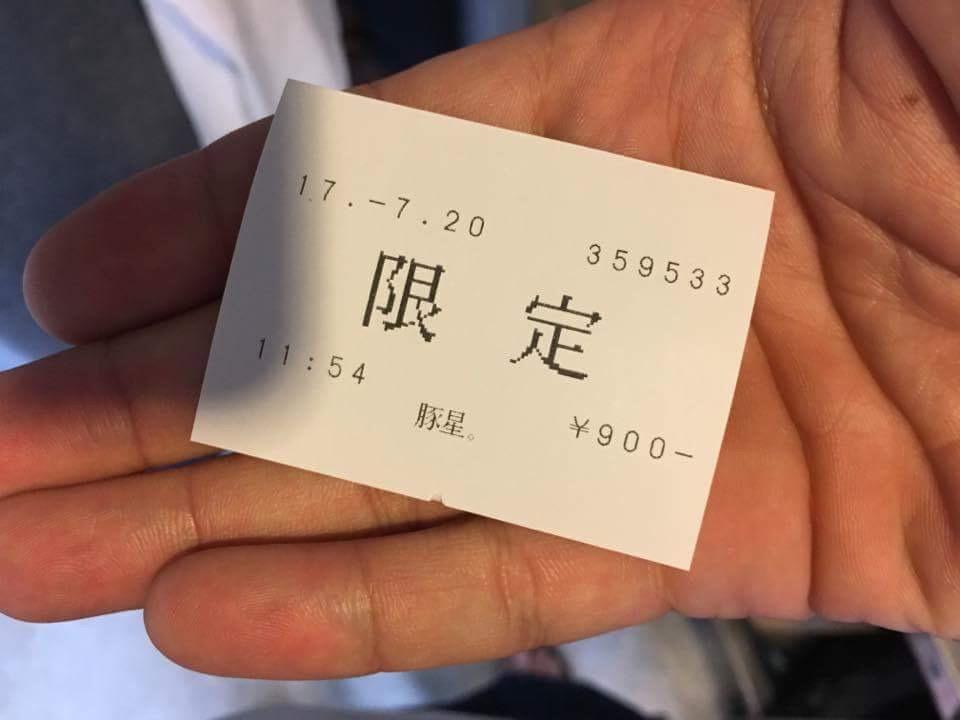 大人気!夏季限定の冷やし中華の魅力とは?「豚星。」(元住吉)