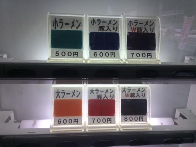 ラーメン1杯500円!行列覚悟の人気店!「ラーメン二郎 目黒店」