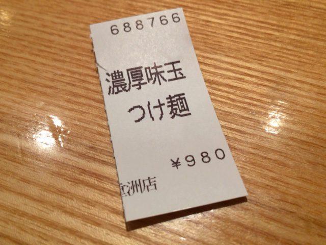 つけ麺とラーメンを堪能!「めん徳 二代目 つじ田 日本橋八重洲店」