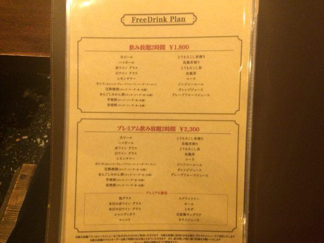 絶品焼肉を堪能!「うしごろバンビーナ・カルボーネ(中目黒店)」