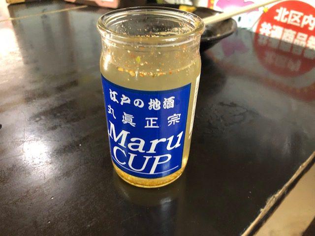 寒い日に最高な立ち飲みおでん!出汁割りが最高!「丸健水産」(赤羽)