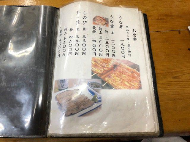 絶品ほろほろ鶏に最高のうなぎ料理の食す!「川栄」(赤羽)
