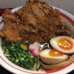 接客上手な最高のラーメン屋!「自家製麺SHIN(しん)」(反町)