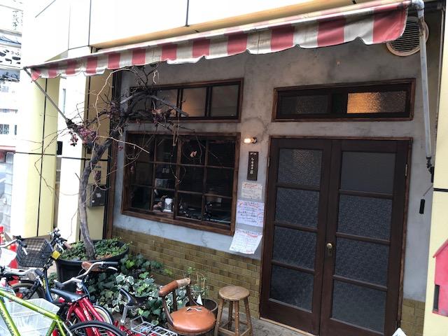 大阪のカレー屋が東京へ殴り込み!「旧ヤム邸 シモキタ荘」(下北沢)