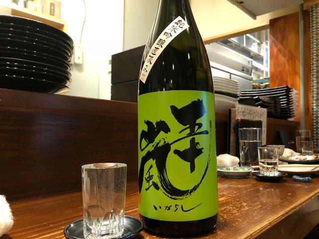 店主のこだわった食材で最高の料理とお酒を楽しむ!「竹政」(大塚)