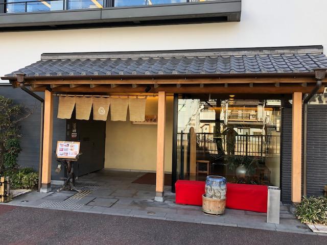 タモリ絶賛の鰻屋に行ってみた「吉塚うなぎ屋 本店」(中洲川端)