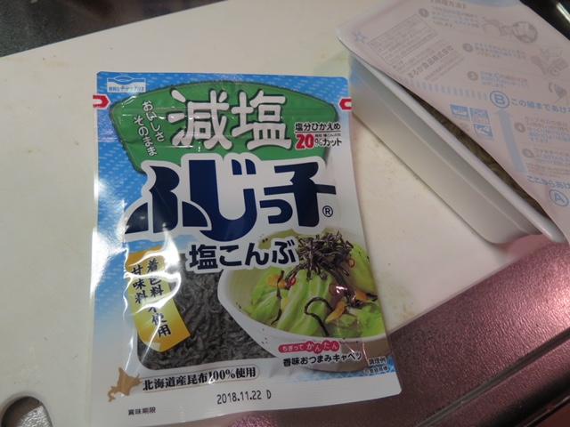 私なりにアレンジ!大好きなペヤングのオリジナルレシピ集!!