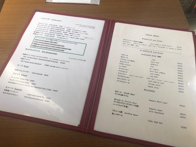 ガッツリ美味しいハンバーガー!「ベーカーバウンズ 三軒茶屋本店」