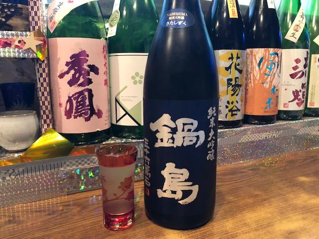 日本酒をとことん飲むならオススメ!「酒宴川島」(武蔵小山)