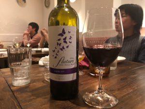地中海料理と最高のワインを堪能した!「オリーヴァ(Oliva)(学芸大学)