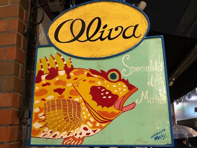地中海料理と最高のワインを堪能した!「Oliva(オリーヴァ)(学芸大学)」