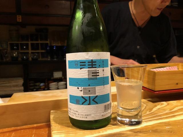 鹿児島が誇る人気No. 1寿司屋!「鮨匠 のむら」(天文館通)