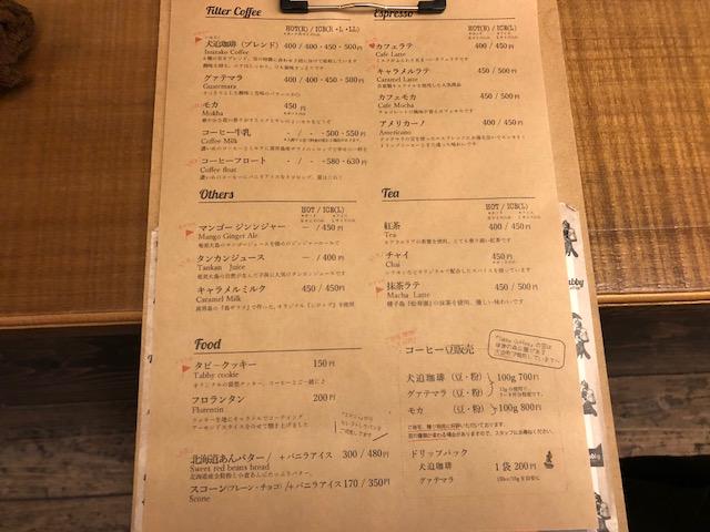 鹿児島では珍しい日本酒が楽しめる!「少年京都」(天文館通)
