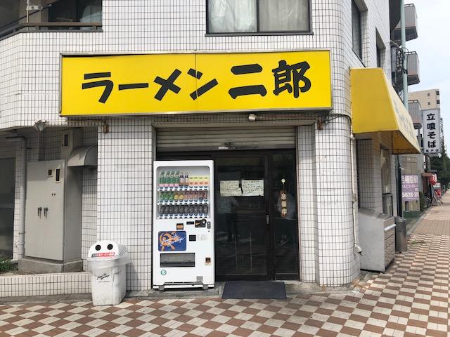 ラーメンと汁なしを堪能!次回はつけ麺だ!「ラーメン二郎 亀戸店」