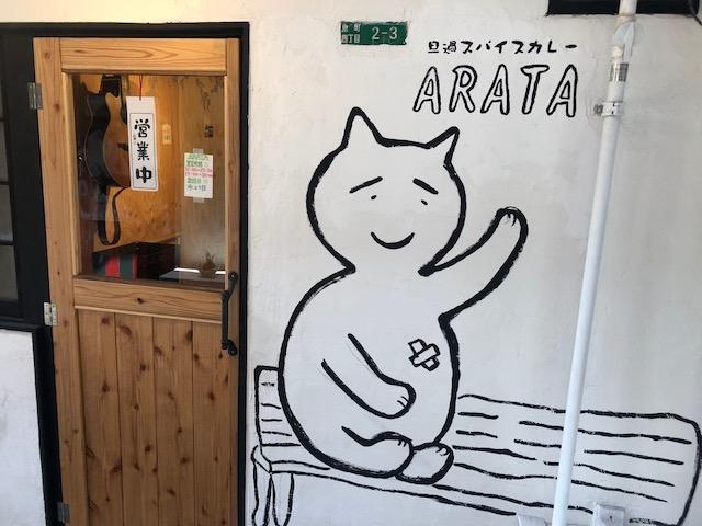 激戦区!?小倉でスパイスカレーが楽しめるお店をご紹介!