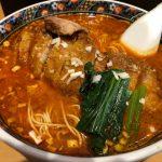 はしご系の担々麺と汁なしを堪能!「寿限無 担々麺」(人形町)