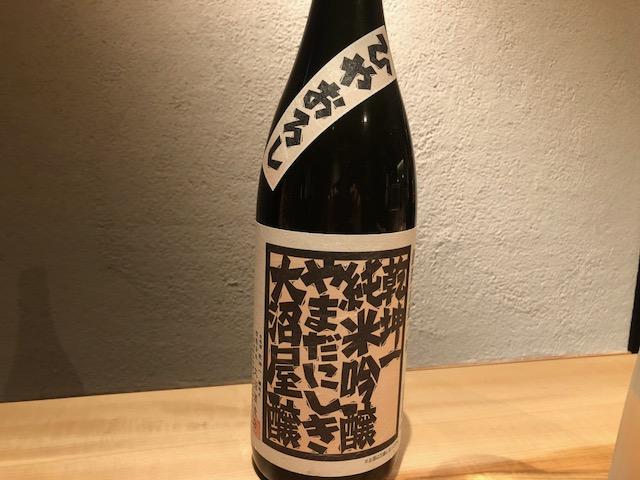鮨✖️日本酒!「酒 秀治郎」(恵比寿)のイベントに参加してきました