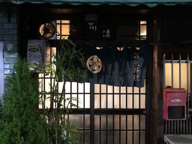予約2年待ちの大人気居酒屋「大衆料理 川治」(人形町)へ初訪問
