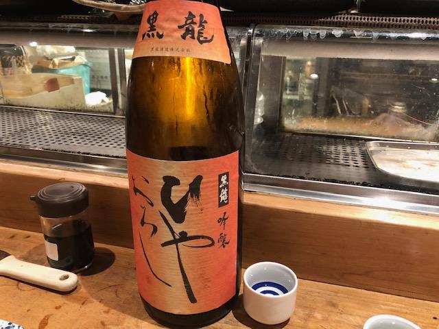 予約困難!日本酒飲み放題でコスパ最高!「居酒屋 純ちゃん」(四谷三丁目)