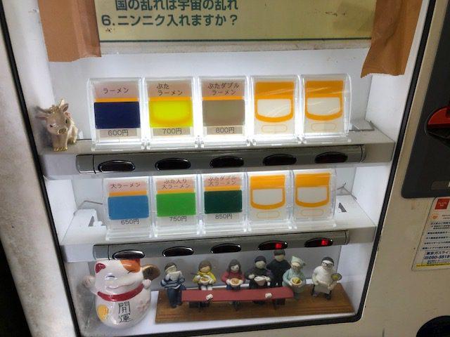 二郎総本山で小ラーメンを堪能!「ラーメン二郎 三田本店」