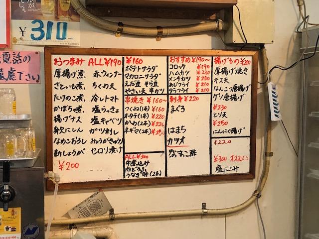立ち飲み激戦区!朝7時から飲める「たきおか」(上野)へ初訪問