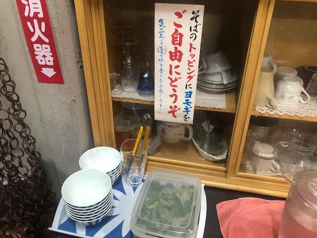 地元の方に大人気の沖縄そば屋!「天妃そば (てんぴそば)」(旭橋)
