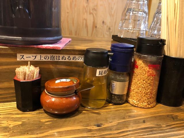 二種類のラーメンを堪能して来ました!「麺屋はやぶさ」(名古屋)