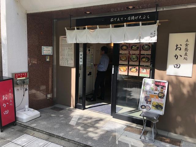 人形町・小伝馬町で美味しい立食い蕎麦屋をご紹介