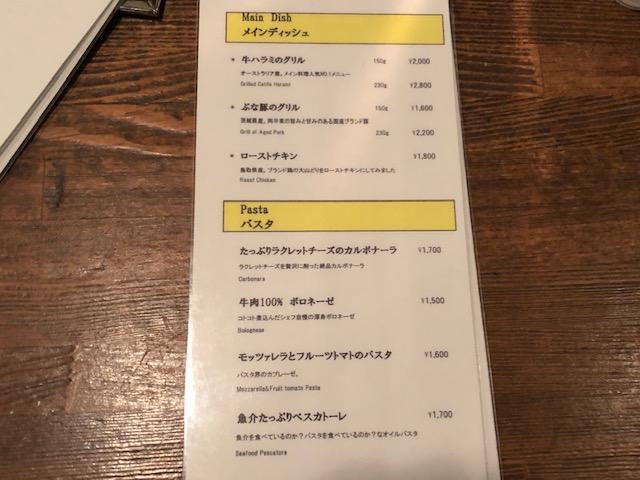 日曜営業で美味しいイタリアンが楽しめる!「バクロコモン」(東日本橋)