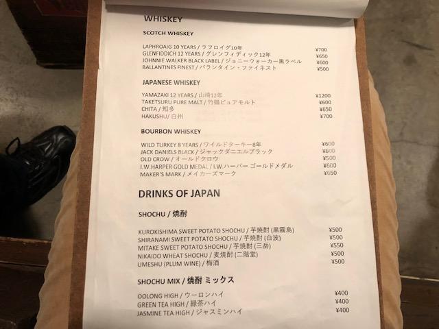 恵比寿・中目黒でシーシャ(水タバコ)が楽しめるお店をご紹介