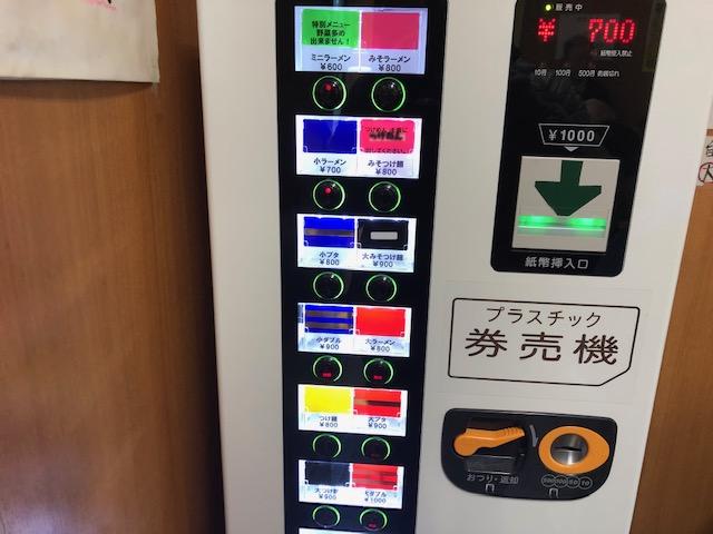 小ラーメンを堪能してきました!「ラーメン二郎 京成大久保店」