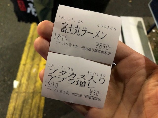 行列覚悟!暴力的二郎系ラーメンがヤバイ「富士丸」(梶原店)